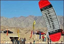 Kite Mountainboarding