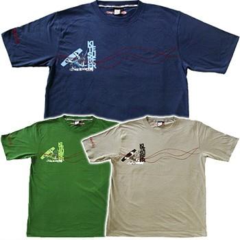 "Flexifoil ""Hadlow"" Tee / T-Shirt"